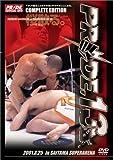 PRIDE.13 in SAITAMA SUPERARENA [DVD]