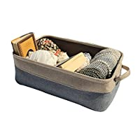 Kipod Fabric Jute Storage Basket - Compact For Toys, Clothing, Office, Closet...