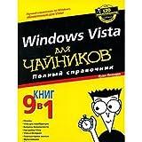 Windows Vista dlya