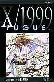 X/1999, Vol. 10: Fugue