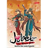 Jubei-Chan, the Ninja Girl, Vol. 3: Heart of Steel