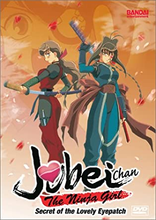 Amazon.com: Jubei-Chan The Ninja Girl - Vol. 3: Heart of ...