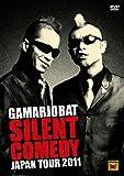 Variety (Gamaru Choba) - Gamaruchoba Silent Comedy Japan Tour 2011 [Japan DVD] PCBP-12082