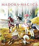 Madoka Magica The Movie #01 - L'Inizio Della Storia