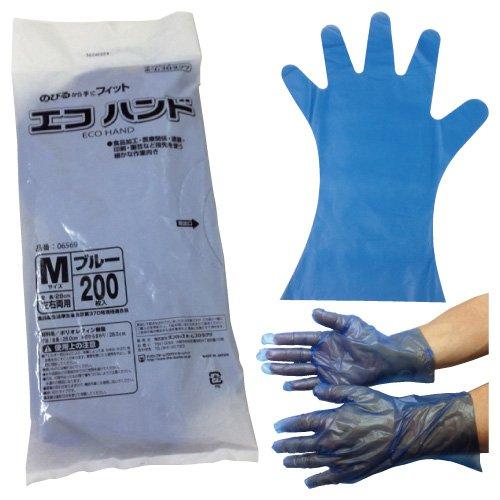 【激安大特価!】 補助用手袋 エコハンド(S) (S) B01KDPO9SK 6568(200)【20袋単位 補助用手袋】(24-3470-00) B01KDPO9SK, ムース:70de88d3 --- efichas.com.br