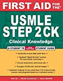 img - for First Aid for the USMLE Step 2 CK (First Aid USMLE) by Tao Le (2007-06-01) book / textbook / text book
