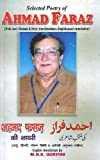 img - for Selected Poetry of Ahmad Faraz: Urdu Text, Roman and Hindi Transliteration and English Poetic Translation book / textbook / text book