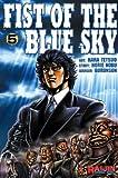 Fist Of The Blue Sky Volume 5