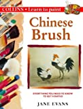 Chinese Brush, Jane Evans, 0004133862