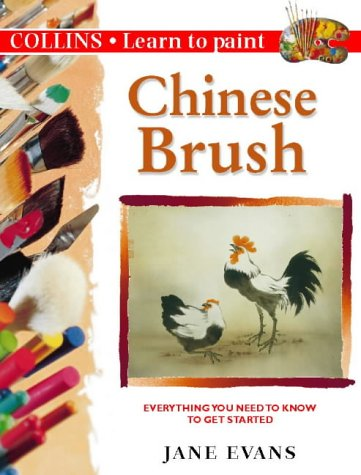 Orion Brush (Chinese Brush (Learn to Paint))