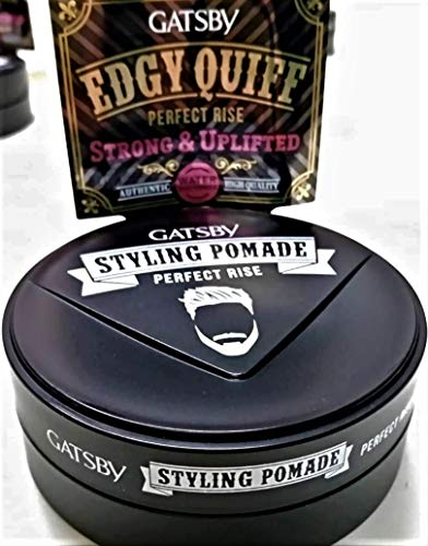 GATSBY Perfect Rise Water-based Styling Pomade for Quiff Hairstyles 2.65oz (75g)