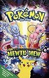 Pokemon: The First Movie: Mewtwo Strikes Back
