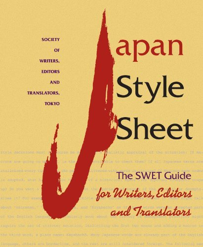 Japan Style Sheet: The SWET Guide for Writers, Editors, and Translators: 1st (First) Edition ebook