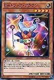 遊戯王OCG Emトリック・クラウン ノーマル CORE-JP018