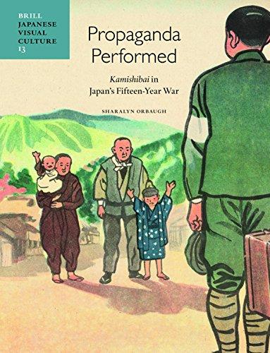 Propaganda Performed: Kamishibai in Japan's Fifteen-Year War (Japanese Visual Culture)
