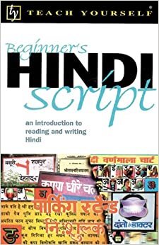 Teach Yourself Beginner's Hindi Script (Teach Yourself...Script)