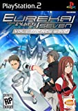 Eureka Seven Vol 1 The New Wave - PlayStation 2