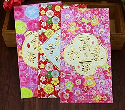 965cbb21a258e Amazon.com: Envelope Red 6pcs Lot 16 5 9cm Chinese Red Envelopes New ...