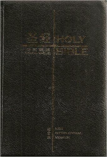 Holy Bible (New International Version): Chinese/English