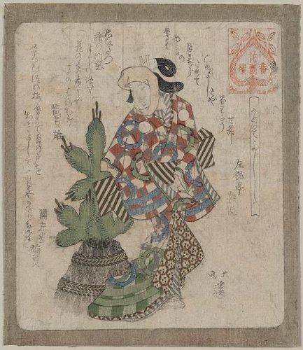 Japanese Print: Kadoide yoshi