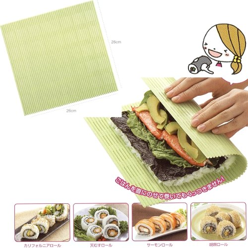 Japanese Plastic Nonstick Surface Sushi Mat Roll Mat (Makisu) 10'' x 10'' by Akebono