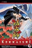 Kekkaishi, Vol. 10