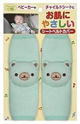 Seat belt cover bear green G-53