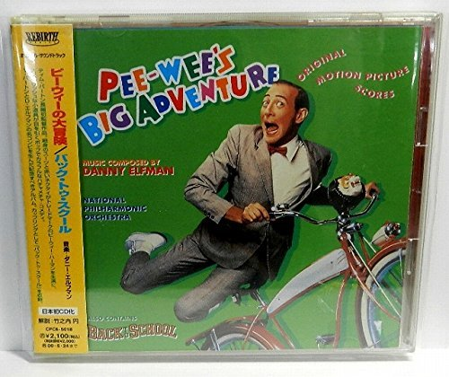 Pee-Wee's Big Adventure/Back T