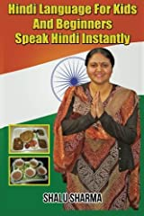 Hindi Language For Kids And Beginners: Speak Hindi Instantly Paperback