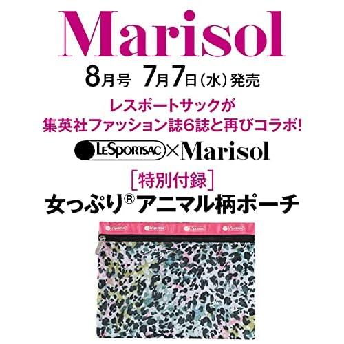 Marisol 2021年8月号 付録