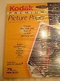 Kodak Premium Picture Paper, High Gloss by Kodak