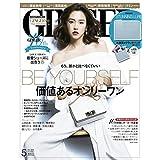 GINGER ジンジャー 2019年5月号 カバーモデル:桐谷 美玲 ‐ きりたに みれい