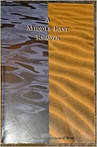 the middle east 2 essay Middle east luxury brands the essay should answer the following question: are middle east luxury brands ready for sustainable business practices the essay should have a clear definition for luxury and sustainability in brief sentences.