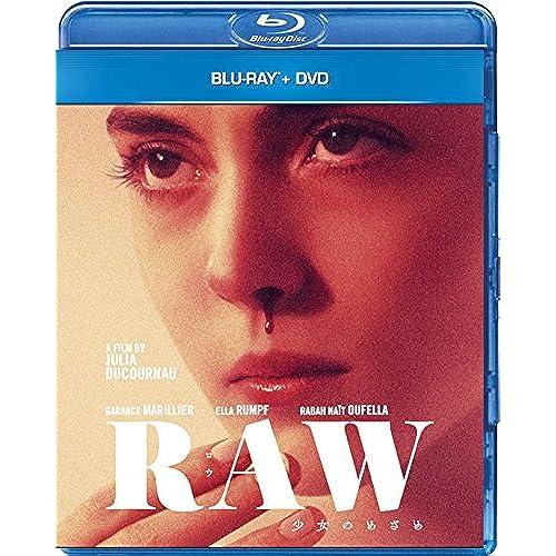 ジュリア・デュクルノー 監督 『RAW 少女のめざめ』