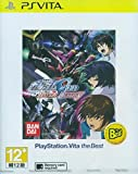 Mobile Suit Gundam Seed Battle Destiny [PlayStation Vita] [Japanese language Import]