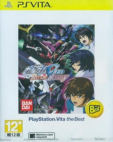 Mobile Suit Gundam Seed Battle Destiny [PlayStation Vita] [Japanese language Import]