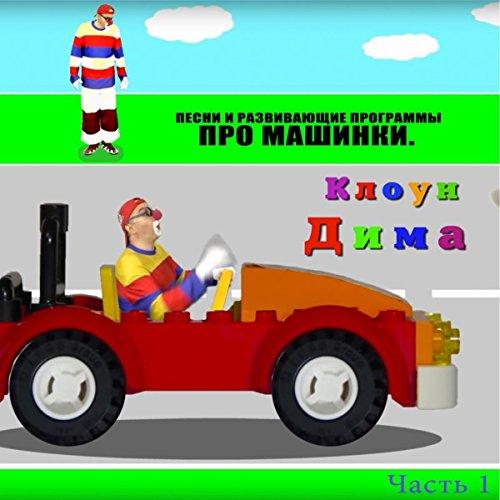 Truck Lego Constructor