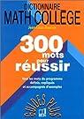 Dictionnaire Math Collège. 300 mots pour réussir par Boursin