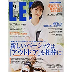 LEE コンパクト版 最新号 サムネイル