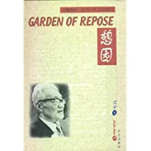 Echo of Classics- Garden of Repose(Qi yuan) (English and Chinese Edition)