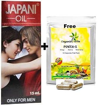 Japanin Sex Oil
