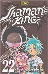 Shaman King, tome 22 : Epilogue III par Takei