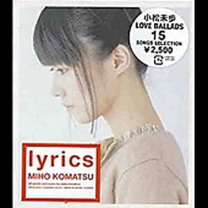 Miho Komatsu - Lyrics - Amazon.com Music