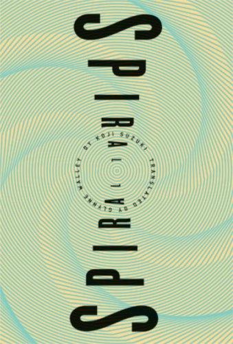 Spiral (Ring Series, Book 2)
