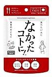 Graphico Diet Supplement Nakaxtutakotoni 120grain by Graphico