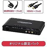 マイコンソフト フレームマイスターN/SS用RGBケーブルセット DP3913547 【限定パック】