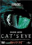 Steven King Cat's Eye [DVD]