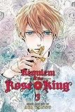 Requiem of the Rose King, Vol. 3