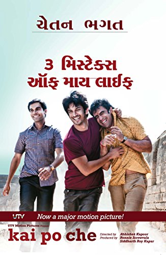 chetan bhagat 3 mistakes of my life gujarati pdf