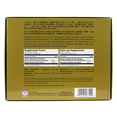 Hsu's Ginseng SKU 3724 | Japanese Reishi Mushroom Capsules, 120 Count | 許氏日本雙靈芝禮盒 | 120ct box of Reishi Mushroom Capsules, B073V3CPW3